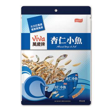 杏仁小魚-隨手包-萬歲牌,小魚,萬歲牌,新上市! 酥脆、好吃!,U70850001,杏仁小魚-隨手包-萬歲牌