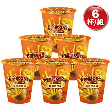 原味-卡迪那95℃台灣地瓜條 (6杯),,鮮脆 !好吃 !,U73110001,原味-卡迪那95℃台灣地瓜條 (6杯),