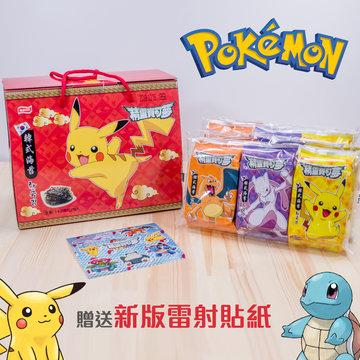 神奇寶貝Pokemon韓式海苔禮盒-元本山,海苔, 妖怪手錶,味付,味付海苔,醬油