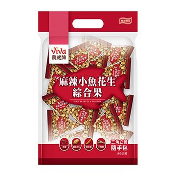 萬歲牌-麻辣小魚花生綜合果,辣小魚,花生,柿米果,花椒粒,隨手包