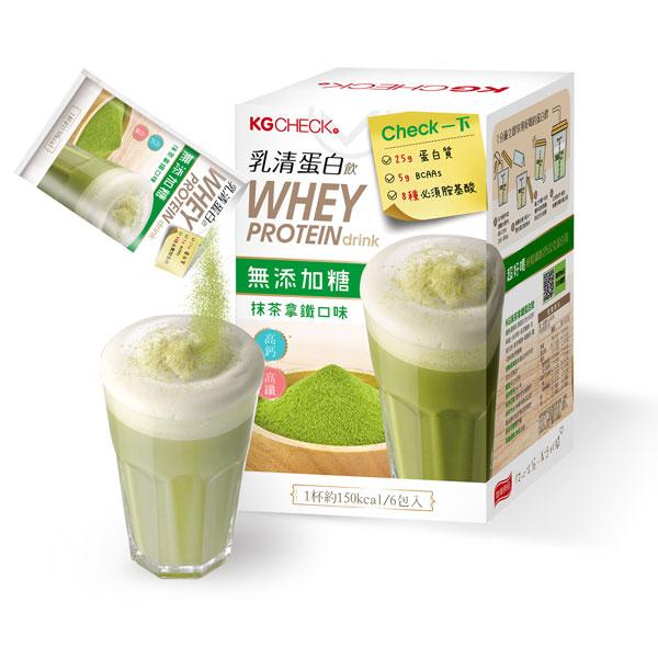 【3盒組】3種口味乳清蛋白飲