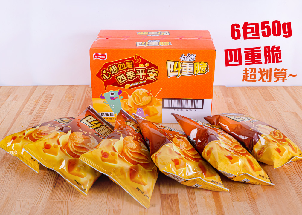 卡迪那拜拜箱-四重脆起司口味(50gx6包)